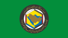 Pictured here is the flag of the Cooperation Council for the Arab States of the Gulf