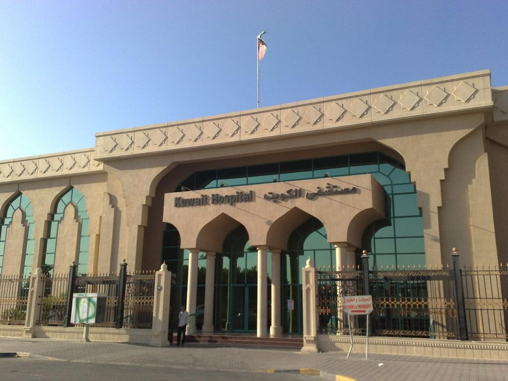 Kuwait Hospitals Are Closing Gaps in Quality and Capacity - Global