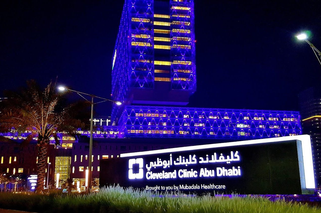 Cleveland Clinic Abu Dhabi, pictured here, is the result of a deal between Mubadala Healthcare and the Cleveland Clinic in the U.S.
